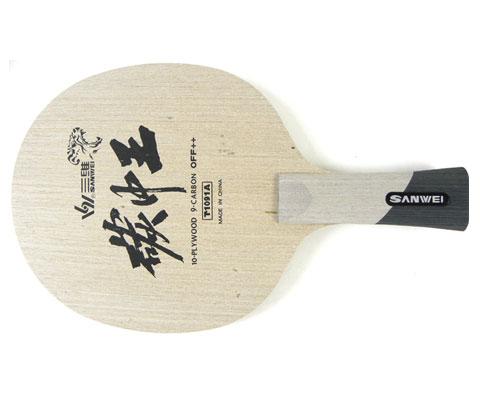 三维 碳中王1091A 软碳(soft carbon )乒乓底板 弧圈强攻型