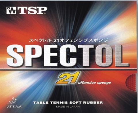 大和TSP SPECTOL 21 Sponge 生胶套胶20072(李佳薇使用)
