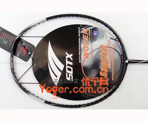 SOTX索牌WOVEN2 羽毛球拍 羽拍,攻守兼备