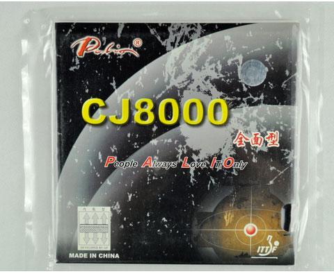 拍里奥 CJ8000全面型内能 套胶