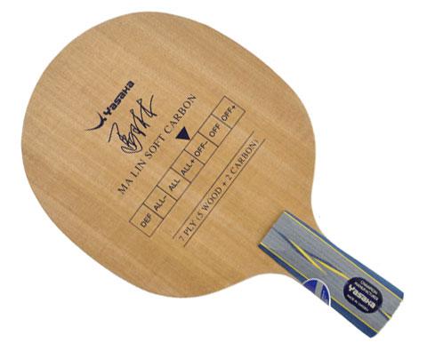 亚萨卡YASAKA 马林软碳YSC乒乓球拍底板(YASAKA Malin SOFT Carbon)