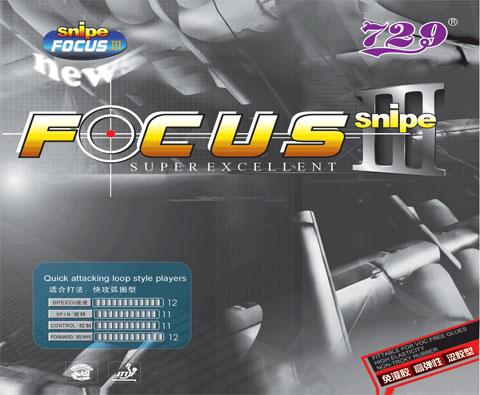 友谊729焦点3套胶 (Focus 3,焦点三,焦点III)反胶套胶,表面涩性持久、胶质柔软