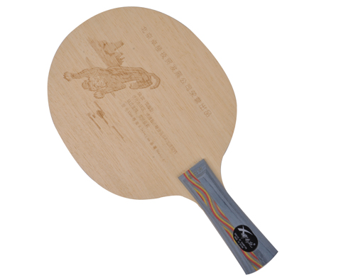 郗恩庭 剑齿虎X560 乒乓球底板(底劲十足,强攻击型)