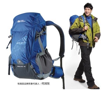 牧高笛 MB112002 苍鹭38L动力蓝登山包,背包,骑行包,书包都能搞定!