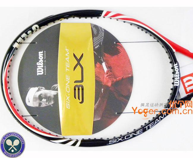Wilson维尔胜 T7004 网球拍,温网特惠套餐之轻量版B95
