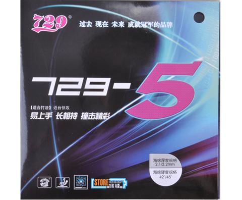 友谊729 729-5乒乓球套胶,快攻弧圈型
