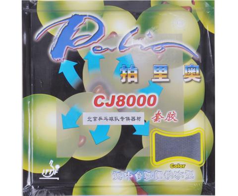 Palio拍里奥CJ8000近中台弧圈快攻型粘性反胶
