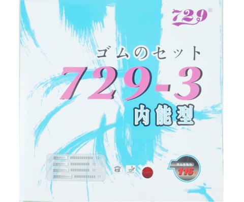 友谊 729-3 内能型乒乓球套胶,速度与弧圈的中远台之王
