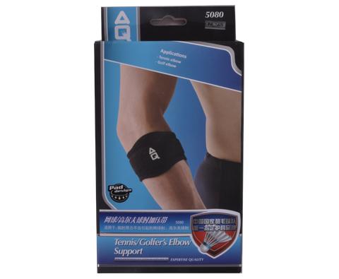 AQ护具 5080专业型网球肘加压带,减少肘部疼痛