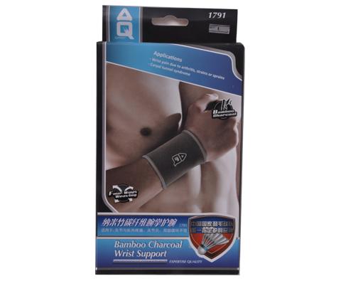 AQ护具 1791纳米竹炭纤维腕掌护套,夏季清凉护腕