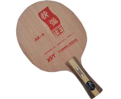 郗恩庭 AK-4 快弧王乒乓球底板(五层纯木,弧快底板)