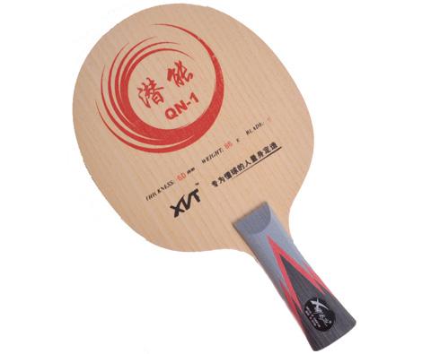 郗恩庭 潜能QN-1 乒乓球底板(稳健迅猛似流星)