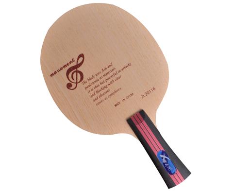 郗恩庭 乐章(Movement)乒乓球底板(拉打结合,手感通透)