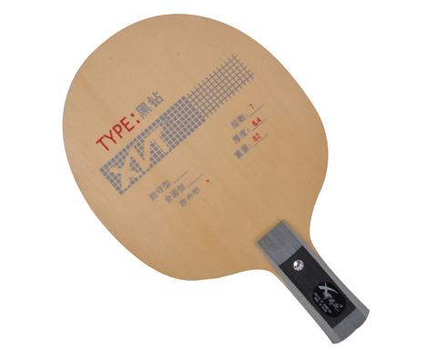郗恩庭 黑钻 乒乓球底板(镶钻手柄,全面型底板)