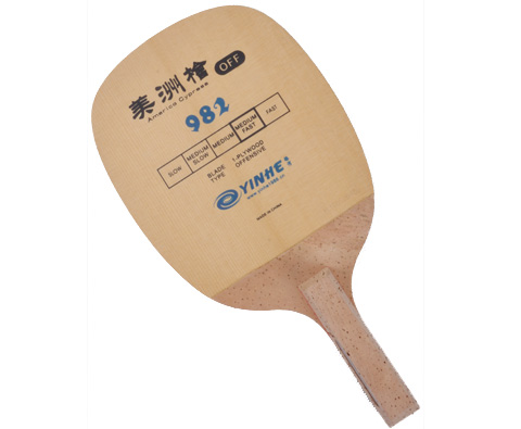 银河982日式乒乓板评测