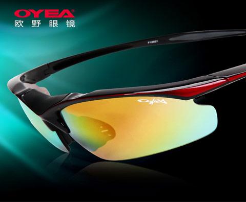 欧野爵豹偏光骑行眼镜(升级偏光+送5副片 让你的视界与众不同)