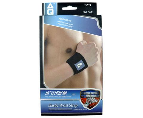 AQ护具 透气针织护腕1291 适用频繁运用手腕的运动