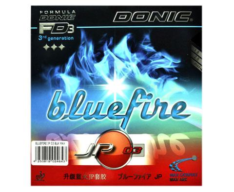 多尼克升级蓝火JP套胶 13003 Bluefire JP 03反胶