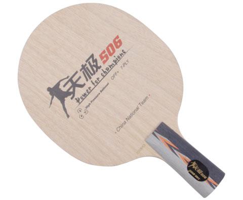 红双喜天极506 纯木乒乓底板(马龙用拍,国家队特制市场版)