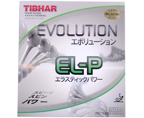 挺拔TIBHAR 变革全能 EL-P 专业套胶(德套中的全能王)