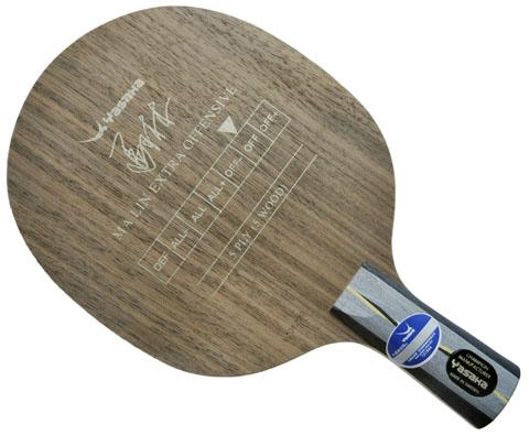 亚萨卡YASAKA YEO乒乓球拍底板 (经典恒久远,一款永流传)