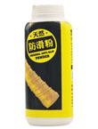TAAN泰昂天然防滑石粉(纯天然,好用更健康)