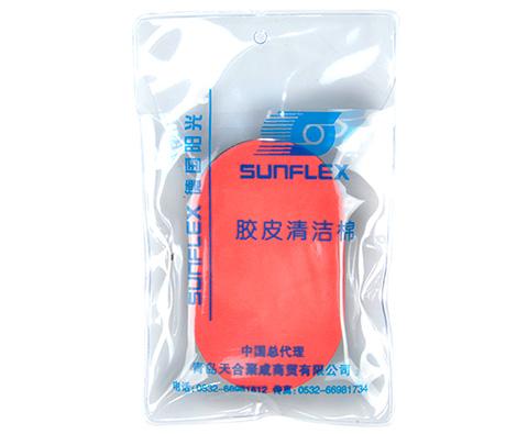 德国阳光SUNFLEX 乒乓球红黑高密度乒胶皮擦洗棉