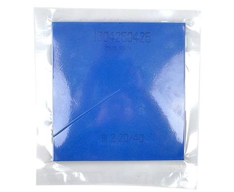 红双喜 国天极3(蓝海绵) 反胶套胶