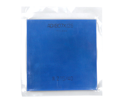 红双喜 国天极2(蓝海绵)反胶套胶