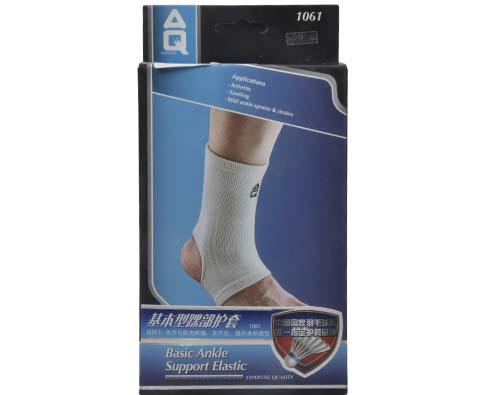 AQ护具基本型罗布护套1061专业护踝