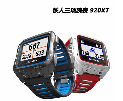 【全新清倉價1660】Garmin佳明運動手表 Forerunner 920XT GPS跑步游泳 鐵人三項心率運動手表