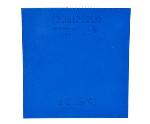 红双喜 国狂蓝海绵 王楠专用版 乒乓球反胶套胶