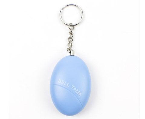 海迎户外出行求救超大分贝警报器(美女防狼器,小孩,老人,美女必备) 蓝色