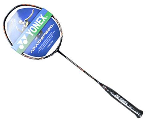 YONEX尤尼克斯NS9900羽毛球拍(CH版行货、挑战速度极限)
