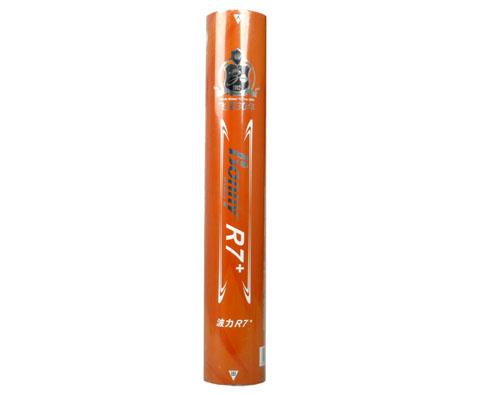 BONNY波力R7  专业羽毛球(重现亚狮龙7号经典打感和性能!)