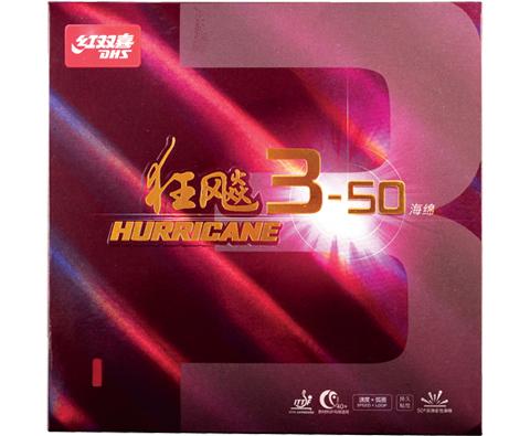 红双喜 狂飙3.50(狂飚3-50)反胶套胶
