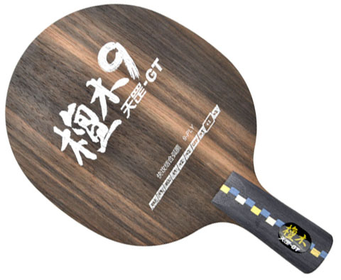 红双喜天罡Di-GT檀木9乒乓底板底板
