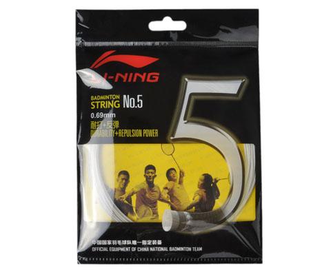 """李宁NO5羽毛球线(王者性能,只为一""""线""""!0.69mm线径,剑指BG95线)"""