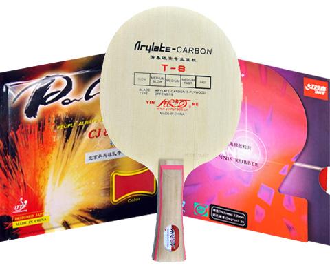 【优个专业搭配】初级快攻型乒乓球拍套餐(银河T-8S 底板 狂飙2反胶 CJ8000轻快型套胶)