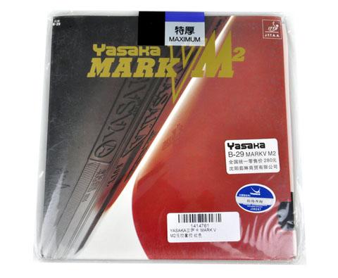 YASAKA亚萨卡MARK V M2 反胶套胶