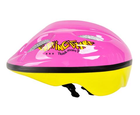 滑启灵动系列儿童轮滑头盔 粉黄