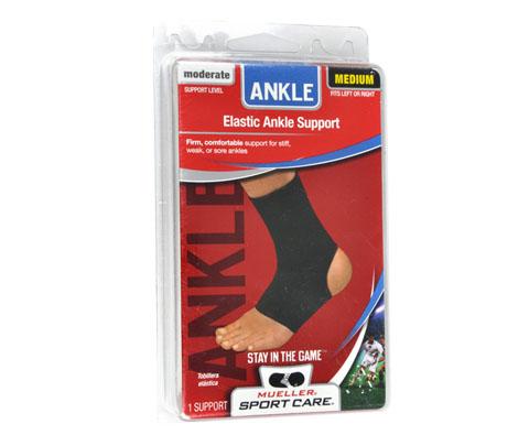 慕乐护具 (963) 弹性踝关节束套