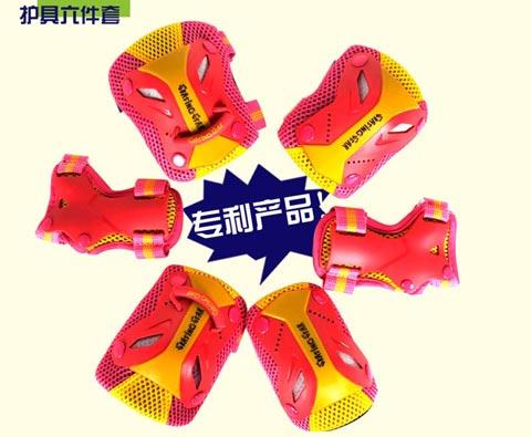 滑启专业护具六件套 红/黄色
