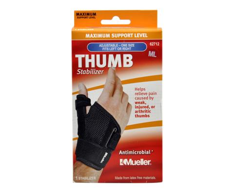 慕乐护具 (62712)功能型拇指稳定护套