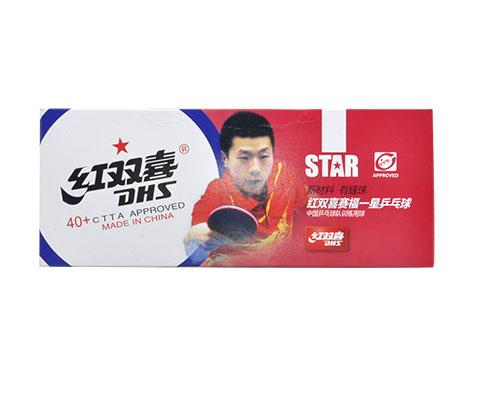 红双喜 赛福一星乒乓球新材料 40+(10只装)—新包装