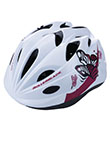 Rollerblade罗勒布雷德06222800女款儿童专业头盔 均码BOA调节(头围52-56cm)