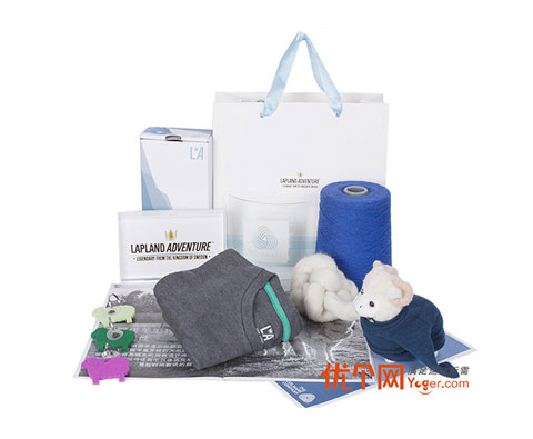 LA精美定制包装袋