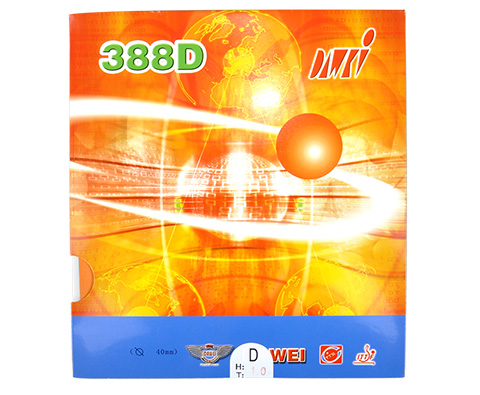 大维388D长胶套胶,实惠,性能出色,畅销多年的好长胶!