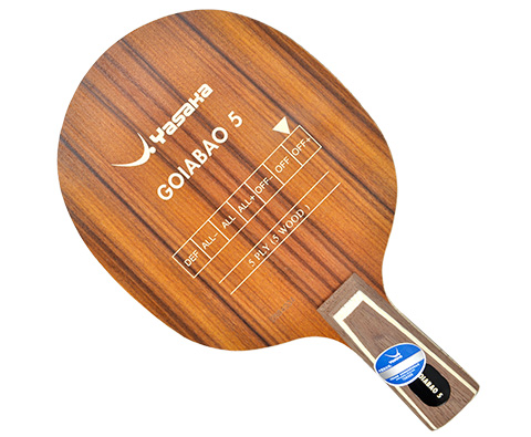 亚萨卡 新款萝芙木G5(GOIABAO5)(亚萨卡玫瑰5)乒乓球底板