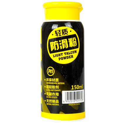 TAAN泰昂C606轻质防滑粉(纯天然,好用更健康)
